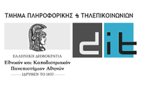 NATIONAL AND KAPODISTRIAN UNIVERSITY OF ATHENS – DEPARTMENT OF INFORMATICS AND TELECOMMUNICATIONS – NETWORK, TECHNOLOGIES, SERVICES AND APPLICATIONS (NETSA)
