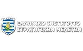 HELLENIC INSTITUTE OF STRATEGIC STUDIES
