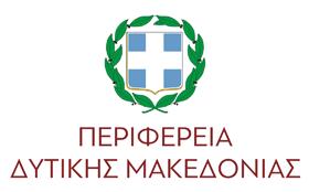 HELLENIC REPUBLIC REGION OF WESTERN MACEDONIA